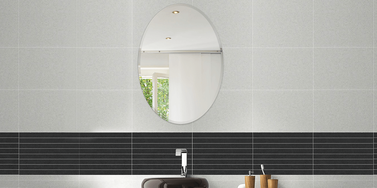 Frameless Oval Wall Mirror, Oval Frameless Bathroom Mirror